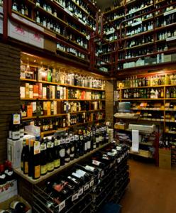 ENOTECHE DI ROMA/ Centro-vini Arcioni, il negozio di dolciumi che diventò un'enoteca che diventò un ...