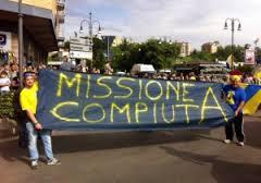 Al Matusa di Frosinone esplode la festa: i giallo blu conquistano la Serie A