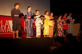 All'Isola Tiberina arriva l'estate giapponese