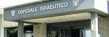 Ospedale Israelitico, Cellotto nominato commissario