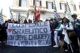 Ospedale Israelitico, protesta sotto al ministero della Salute