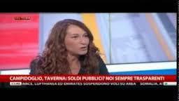 Campidoglio, Taverna: