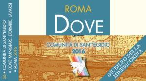comunita_santegidio_dove_roma_2016_sintesi_e_rapporti