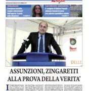Sanità Il Nuovo Corriere n.26 del 11 aprile 2017