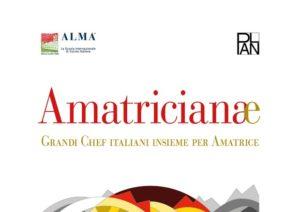 amatricianae_a