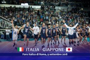 italia foro italico roma