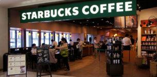 Starbucks a Roma: in autunno arriva lo store nella zona dei Musei Vaticani