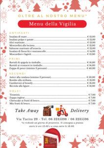menu-vigilia-sanmarco